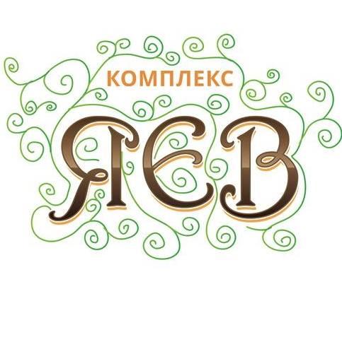 Комплекс ЯЕВ